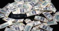 Первые итоги амнистии капиталов: налоговой сдались три тысячи бизнесменов
