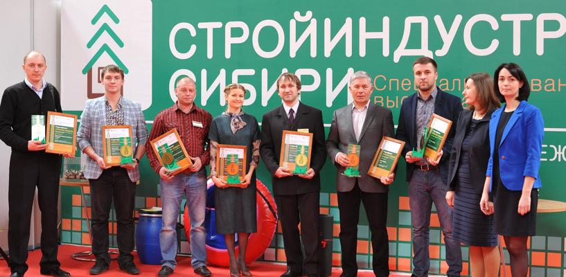Омскую строительную выставку посетило около 6 тысяч человек