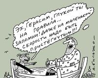 ГИБДД борется с нарушителями ПДД карикатурами и частушками