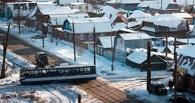 Омск оказался аутсайдером в рейтинге городов по качеству жизни