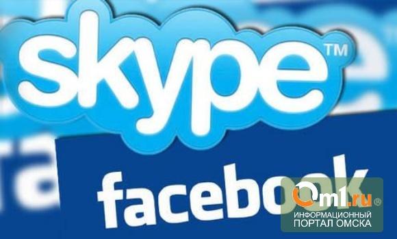 Facebook, Skype и YouTube грозит блокировка в России
