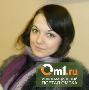 В Омске в Амуре пропала 17-летняя девушка