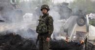 ДНР: украинские силовики согласились покинуть несколько городов