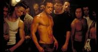 Никаких «Бойцовских клубов» и «Неудержимых»: Минкульт рассортирует кино по правилам