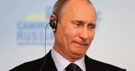 Энергичность, опыт и решительность: социологи узнали, за что россияне любят Путина