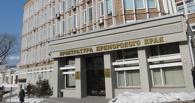 Заместитель Шишова приговорен к 2,5 годам лишения свободы