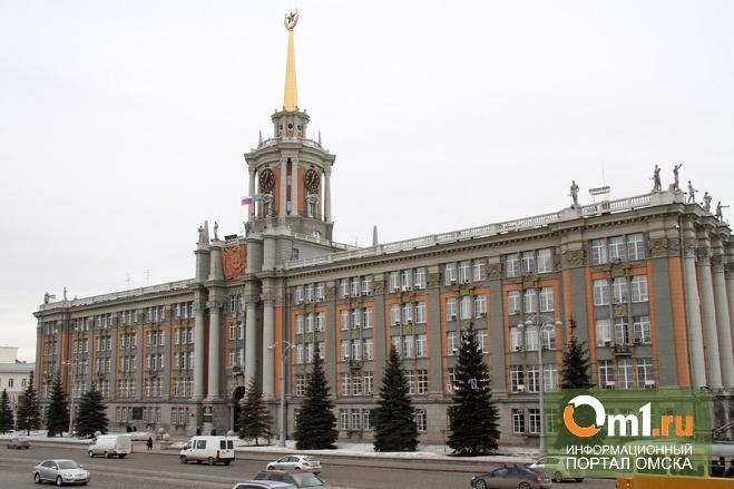 Госдуме предложили сохранить выборность мэров