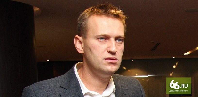 «Им нужно осудить меня по уголовной статье». Генпрокуратура ищет компромат на Алексея Навального