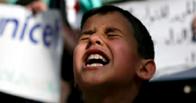 Во время войны в Сирии погибли 11 тысяч детей