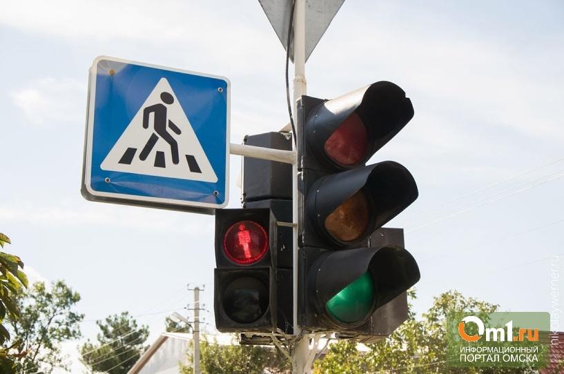 В Омске появился еще один светофор
