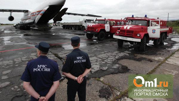 На Дальний восток отправятся 50 спасателей из Омска