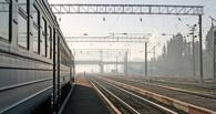 В Омске бьют тревогу: с начала года в России на железнодорожных путях погибли четыре подростка