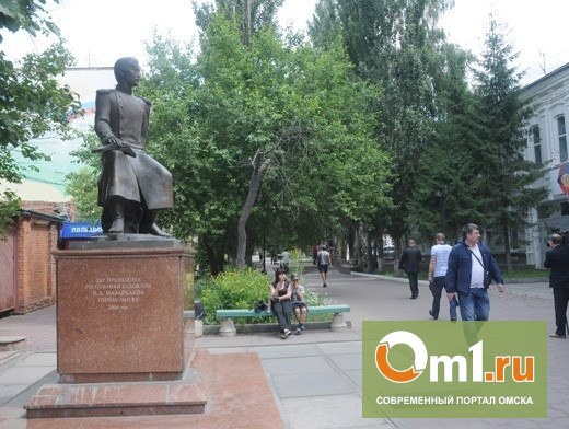 Омичам дали возможность решить, каким будет Арбат в Омске