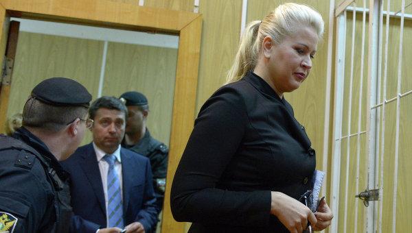 «Это предательство». Прокурор попросил для Евгении Васильевой условный срок