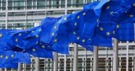 Лазейка есть: четыре способа посетить страны ЕС для россиян, попавших под санкции