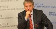 Окончательные итоги выборов губернатора Омской области огласят в 11:00