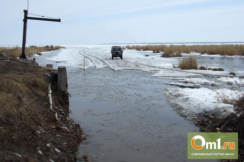 В Омской области рыбаки провалились под лед