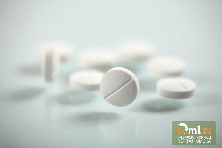 Ребенок в Омской области отравился таблетками
