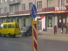 Омские автолюбители проигнорировали перекрытие проспекта Маркса