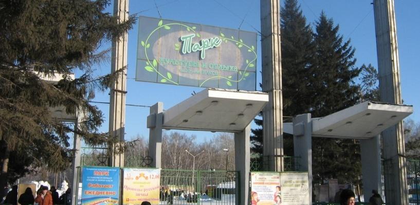 Прокуратура Омска смогла отстоять два гектара земли в парке 30-летия ВЛКСМ