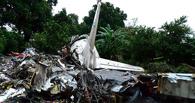 Рухнувший в Южном Судане Ан-12 принадлежал коммерческой африканской компании