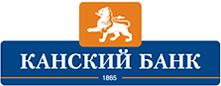 Банк «Канский» сообщает о старте акции «Весенний подарок»!