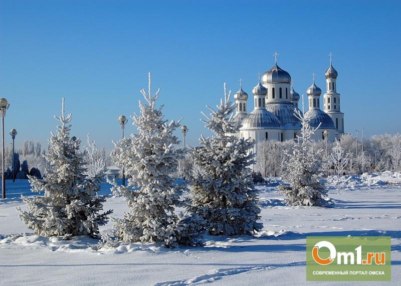 В Омске на Крещение не будет морозов