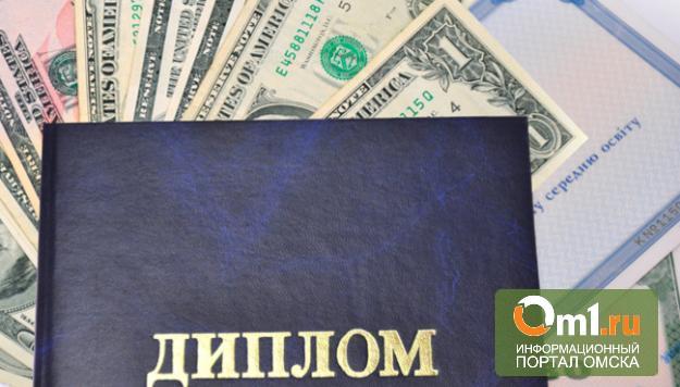 На работников омских образовательных учреждений завели 4 уголовных дела