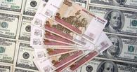 Курс валют: биржевая стоимость доллара приблизилась к 69 рублям