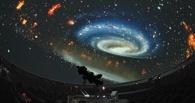 В Омске откроется новый планетарий