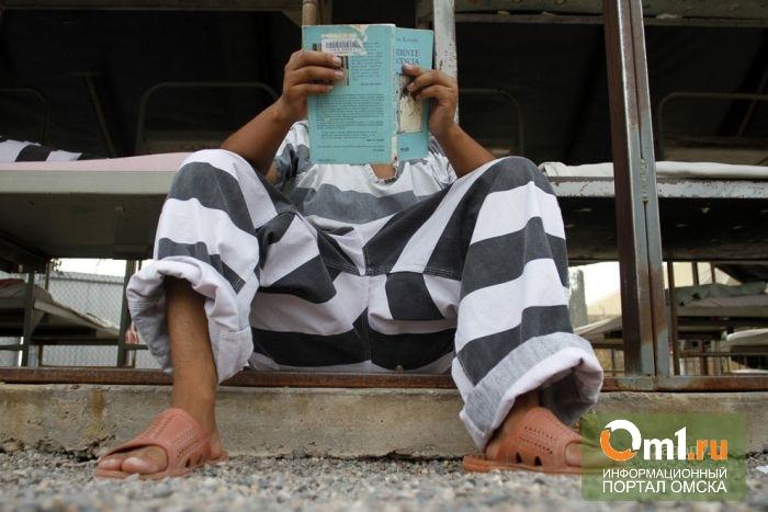 Омские библиотеки собирают книги для заключенных колоний