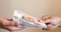 Половина омичей просят деньги в долг у коллег