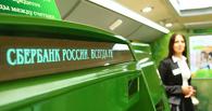 В Омске «Сбербанк» из-за ошибки в документах «похоронил» клиента