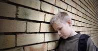 В Омске грабитель привлекал к кражам 11-летнего пасынка