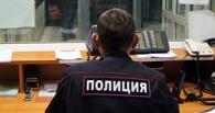 В Омске разыскивают 12-летнего школьника (обновлено)