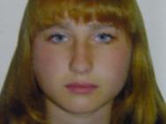 В Омской области ищут 15-летнюю Анастасию Мильбергер