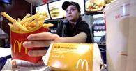 «Макдоналдс» боится открывать новые рестораны в Омске