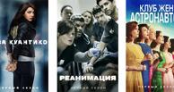 Осенние премьеры новых сериалов АВС Studios в «Амедиатеке»