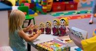 В Омске «конкурс» на места в детский сад жестче, чем в вуз