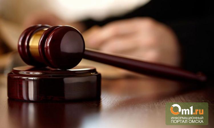 Омских полицейских осудили за инсценировку борьбы с преступностью