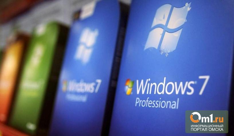 Microsoft через полгода прекратит базовую поддержку Windows 7