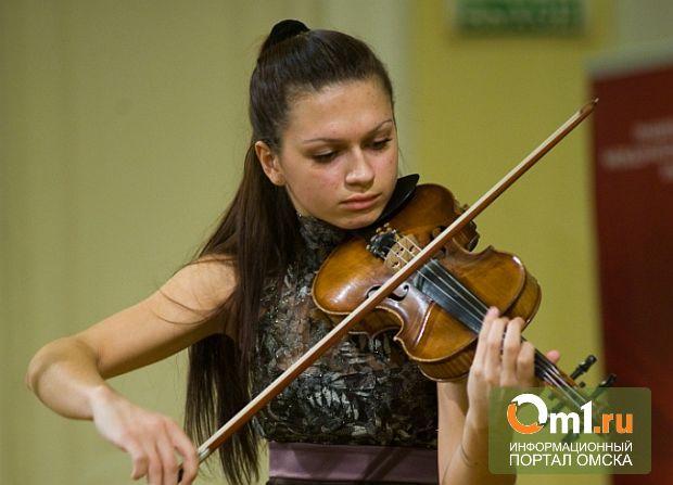 В полуфинал конкурса скрипачей имени Янкелевича прошла омичка