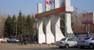 Улицу Андрианова в Омске реконструируют за 104 млн рублей