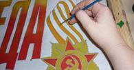 Рисунок 11-летней омички может стать новой почтовой маркой
