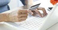 Делать покупки в Интернете становится выгоднее