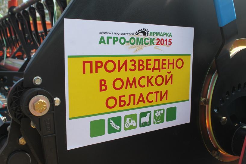 Специалисты рассказали, о «странной» технике, представленной на «Агро-Омске»