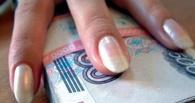 В Омске сотрудница банка присвоила себе деньги клиента