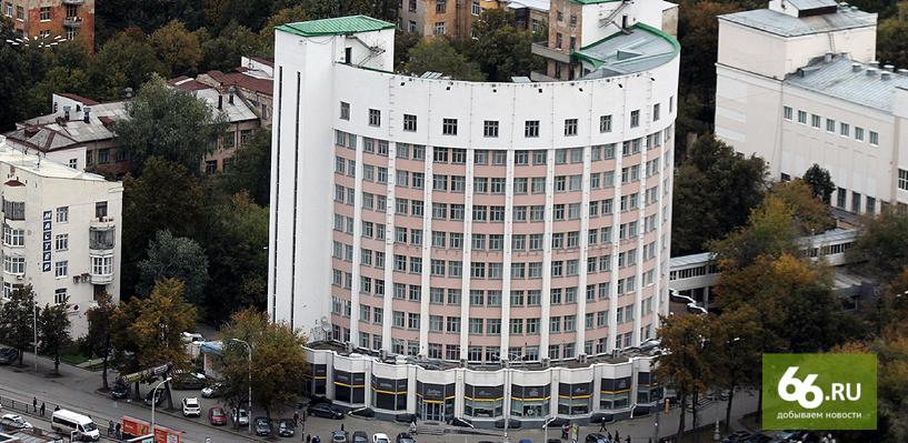 Минкульт предлагает на новой купюре увековечить гостиницу в Екатеринбурге