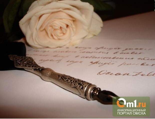 Омский поэт победил на международном конкурсе