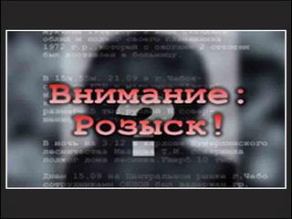За сутки в Омской области пропали трое подростков